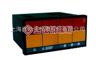 XXS-02B 闪光信号报警器
