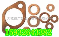 定做型号金属垫片、电厂紫铜垫片、铝垫片