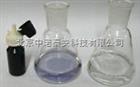 二氧化硫速测盒(Z低检出量8ppm)