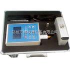 NDJ-8S數字式粘度計,鄭州數字式粘度計