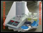 SFY-100淀粉基母料水份仪/可生物降解塑料水分仪认准<深圳冠亚>