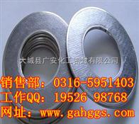 DN200金属包覆垫片-海淀区金属包覆垫片