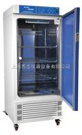 LRH-150生化培养箱 低温培养箱 BOD培养箱 微生物培养箱 细菌培养箱 上海生化培养箱