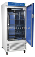 LRH-250生化培养箱 低温培养箱 BOD培养箱 微生物培养箱 细菌培养箱 上海生化培养箱
