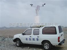 HCX-I车载式气象站