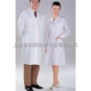 165cm-185cm实验服白大褂实验服(长袖厚料)