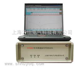 上海HY3300变压器绕组变形测试仪厂家直销