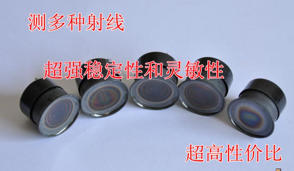 【J6401云母计数管】概述: 卤素计数管;核辐射计量;性能试验;研制;设备 介绍一种新研制成功的端窗卤素G-M计数管的结构、工艺及其性能。新研制的GJ6401αβγ端窗卤素G-M计数管是一种形状和结构为特殊形的多功能核辐射探测器。卤素计数管;核辐射计量;性能试验;研制;设备介绍一种新研制成功的端窗卤素G-M计数管的结构、工艺及其性能。 新研制的GJ6401 α β γ端窗卤素G-M计数管是一种形状和结构为特殊形的多功能核辐射探测器。随着