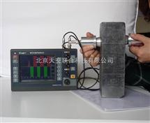 便携式数字超声波探伤仪
