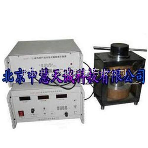 磁参数测试仪|磁材料磁特性测试仪  型号:ZH10225