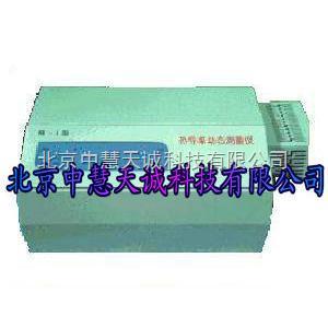 热导率动态测量仪 型号:ZH10223
