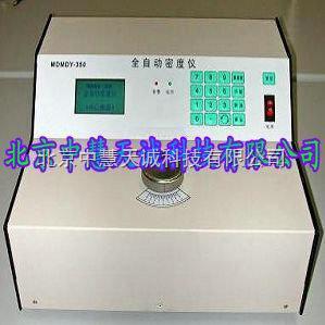 密度仪|自动密度分析仪 型号:ZH10192