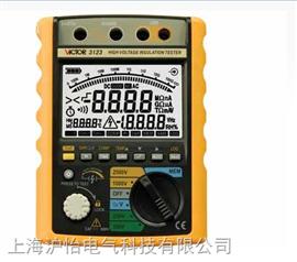 绝缘电阻测试仪VICTOR 3123