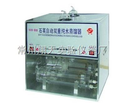 1810-B双重石英蒸馏水器