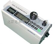 LD-3C(B)型 激光粉尘仪