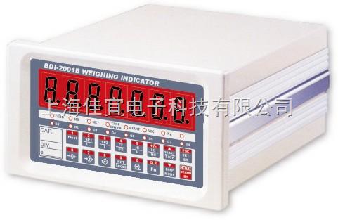 上海佳宜电子科技有限公司