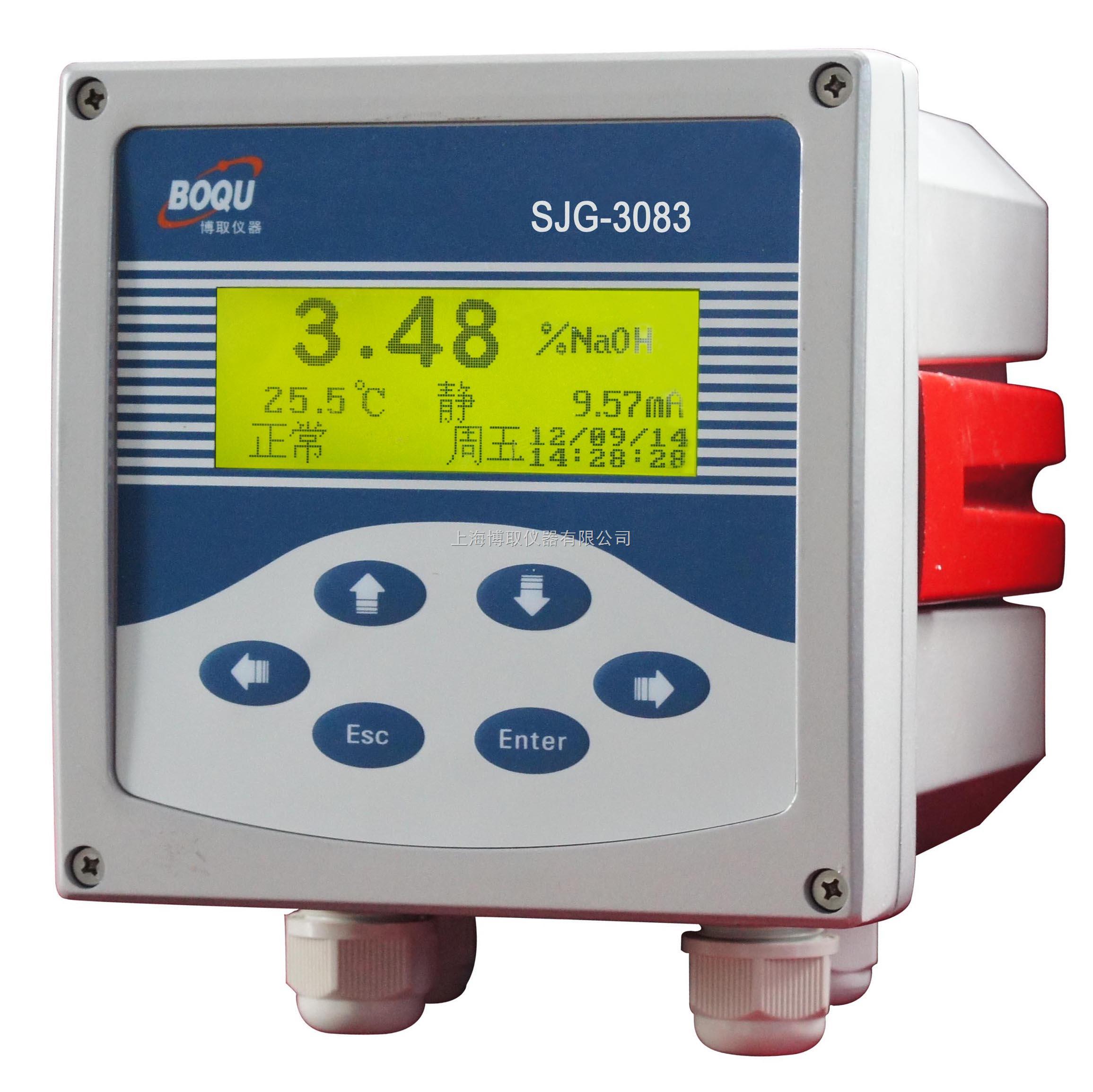 SJG-3083英文菜單酸堿濃度計