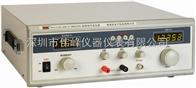 RK1212F音頻信號發生器