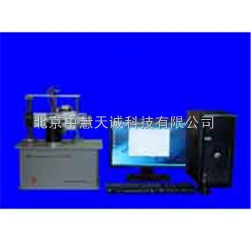 磁体表面磁场分布测量仪/多磁波仪 型号:ZH10116