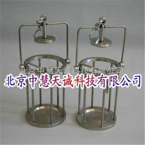 采样笼|石油产品取样笼500ml 型号:ZH10110