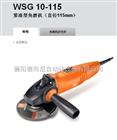 新宝5平台app下载安装泛音WSG10-115角磨机电动工具