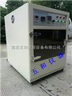 SN--66ISO10SB02新型台式氙灯老化试验箱