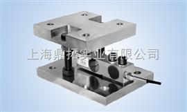DT15T靜載裝罐體的電子秤/40噸合金鋼平臺稱重傳感器