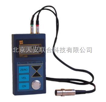 超声波测厚仪(基本型)