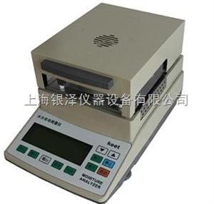 化工原料水分测定仪