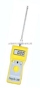 便携式粮食水分测定仪
