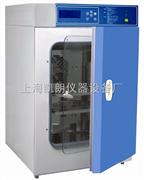 二氧化碳培养箱HH.CP-T