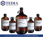 甲醇 (HPLC/SPECTRO) (货号:MS1922)