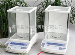 北京FA2204A  220g/0.1mg电子天平秤