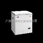 广州立式医用低温冰箱\DW-40W100低温保存箱