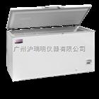 380L医药保存箱\DW-40W380低温保存箱