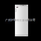 企业实验室低温保存箱,血站血液冷冻保存箱、医院DW-40L262低温冰箱