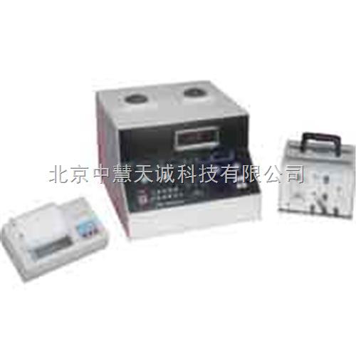 汽车后视镜反射率测试仪 型号:ZH10052