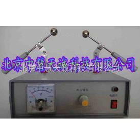 电子起电机/高压放电机 型号:ZH10041