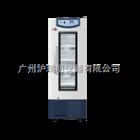 158升血液保存箱\HXC-158医疗冷冻保存箱