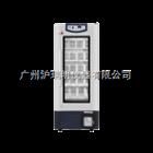 海尔HXC-358医院血液冷藏箱、疫苗保存箱