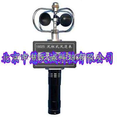 便携风杯式风速风向表 型号:ZH10024