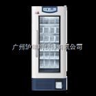 广州低温冰箱\HXC-608血液保存箱、冷藏箱