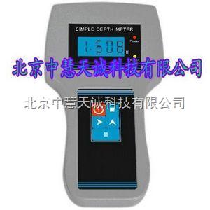 手持式超声波水深仪200米 型号:ZH10019