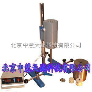 多功能分散砂磨搅拌机400W 型号:ZH10007