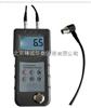 HT6500手持式超声波测厚仪/超声波测厚仪价格