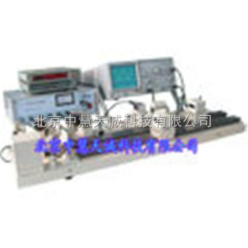 光拍法光速测量仪 型号:ZH9994