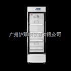 HYC-360药品保存箱、医疗冷藏箱