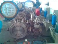 HD7X43X蓄能式液控蝶阀