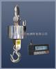 上海50T无线电子吊秤价格