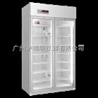 940升医药冷藏箱、HYC-940药品冷藏箱